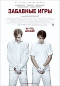 Funny Games U.S. pictures.