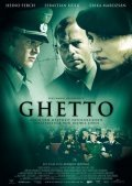 Ghetto - wallpapers.