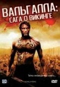 Valhalla Rising - wallpapers.