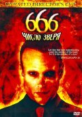 666: The Beast - wallpapers.