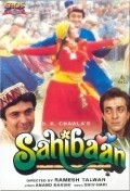 Sahibaan - wallpapers.
