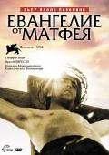 Il vangelo secondo Matteo - wallpapers.