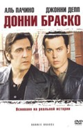 Donnie Brasco pictures.