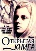 Otkryitaya kniga (serial) - wallpapers.