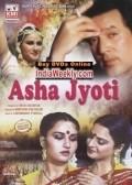 Asha Jyoti - wallpapers.