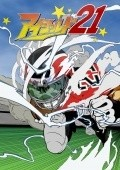 Eyeshield 21 - wallpapers.