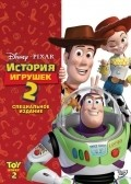 Toy Story 2 pictures.