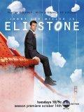 Eli Stone - wallpapers.