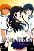 Fruits Basket - wallpapers.