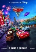 Cars 2 - wallpapers.