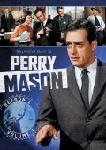 Perry Mason pictures.