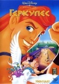 Hercules - wallpapers.