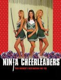 Ninja Cheerleaders - wallpapers.