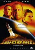Armageddon pictures.