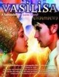 Vasilisa pictures.