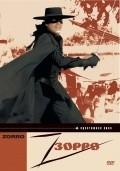 Zorro - wallpapers.