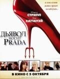 The Devil Wears Prada pictures.