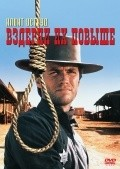 Hang 'Em High - wallpapers.