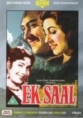 Ek-Saal - wallpapers.