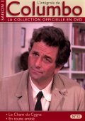 Columbo - wallpapers.