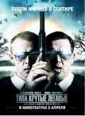 Hot Fuzz pictures.