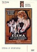 Elena et les hommes - wallpapers.