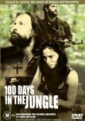 100 Days in the Jungle pictures.