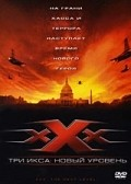 xXx: State of the Union - wallpapers.