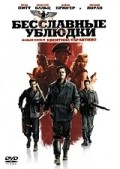 Inglourious Basterds - wallpapers.