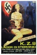 KZ9 - Lager di Sterminio - wallpapers.
