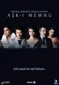 Ask-i memnu - wallpapers.