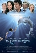 Dolphin Tale - wallpapers.