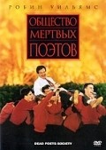 Dead Poets Society pictures.