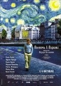 Midnight in Paris - wallpapers.