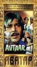Avtaar pictures.