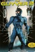 Guyver: Dark Hero pictures.