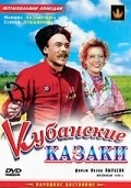 Kubanskie kazaki pictures.