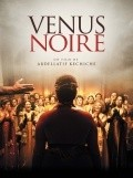 Venus noire - wallpapers.