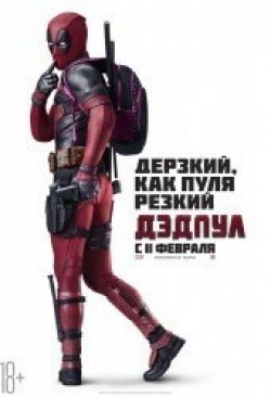Deadpool pictures.