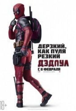 Deadpool - wallpapers.