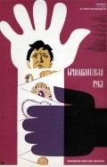 Brilliantovaya ruka - wallpapers.