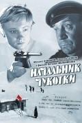 Nachalnik Chukotki - wallpapers.