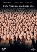 Being John Malkovich - wallpapers.