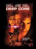 Deep Core - wallpapers.