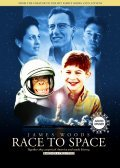 Race to Space pictures.