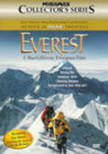 Everest - wallpapers.