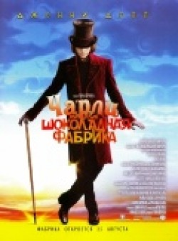 Charlie and the Chocolate Factory pictures.