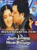 Jahan Jaaeyega Hamen Paaeyega - wallpapers.