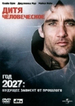 Children of Men pictures.