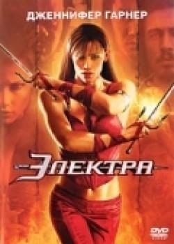 Elektra - wallpapers.